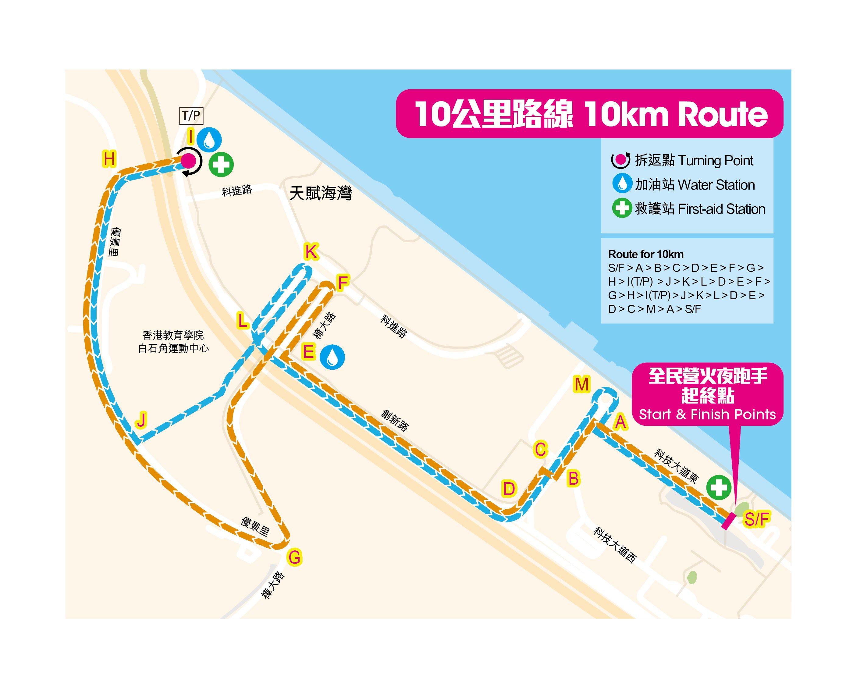 Let's Run x Mizuno 2016_10K Map_V4