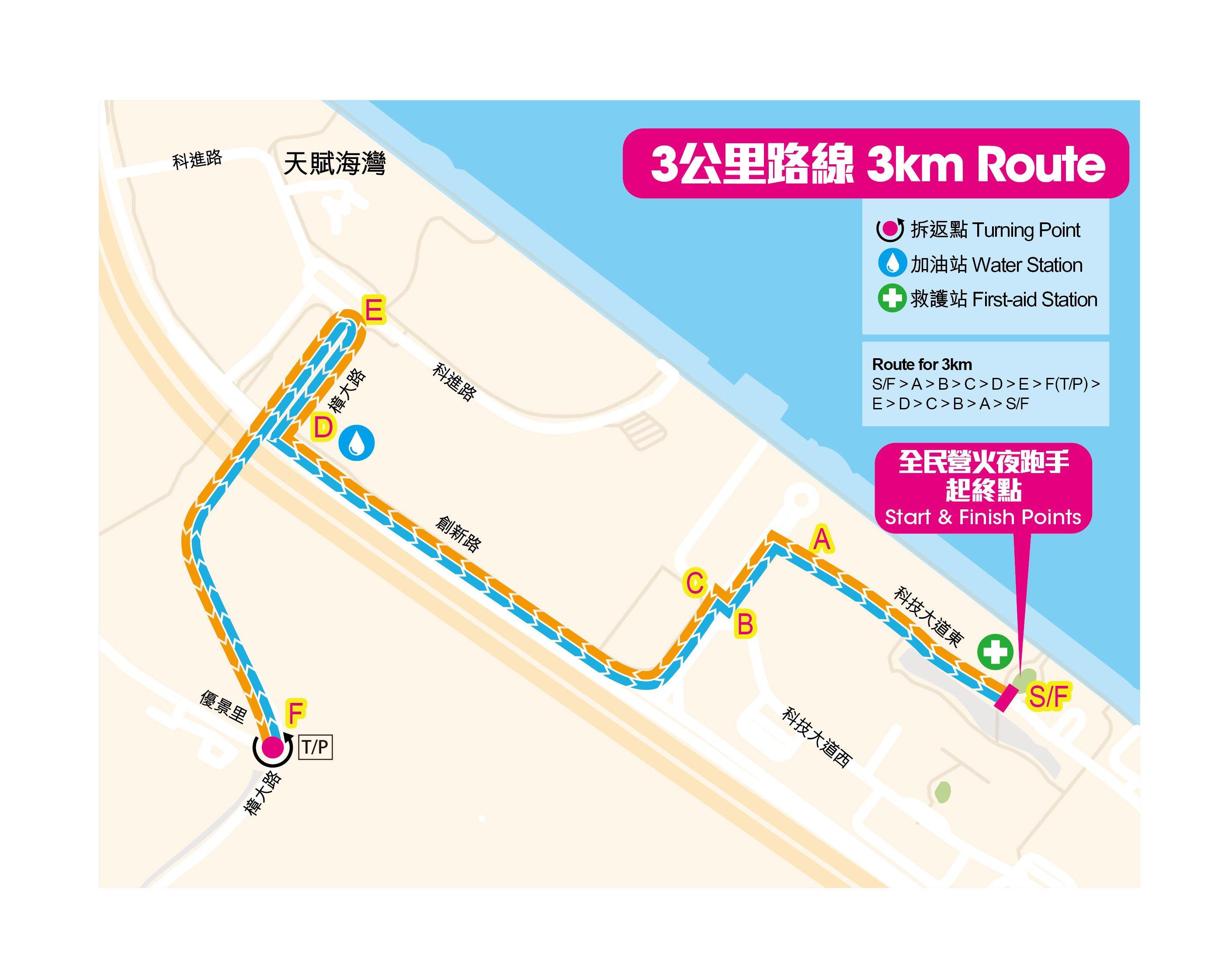 Let's Run x Mizuno 2016_3K Map_V3